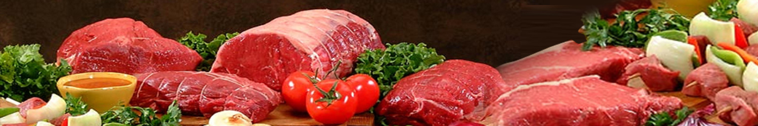 AL BASHAYER MEAT CO  (SAOC) | OFIC